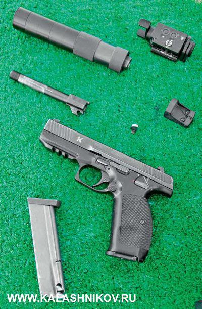 Пистолет ПЛ-15 (концепт) судлинённым стволом (имеет присоединительную резьбу для глушителя), глушителем, фонарём иколлиматорным прицелом