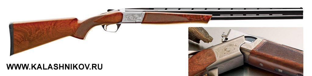 Одна изпоследних моделей «Браунинга»— Cynergy (вверху, справа) изатворная коробка ружья компании «Флодман ганз», (внизу)— примеры попыток конструкторов усилить одноопорную схему