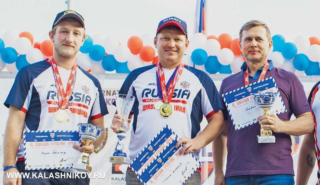 Победители соревнований в стандартном классе: (слева направо) Алексей Попов, Николай Оншин и Илья Губин