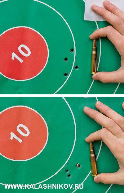 Алексей Дегтярёв показал великолепные результаты стрельбы патронами РМР на100м. Причём они хорошо демонстрируют усреднённую разницу вкучности стрельбы пулями разной массы— 10,9г и11,7г. Из «Блазера» сдесятидюймовым шагом нарезов канала ствола лучше полетела тяжёлая пуля