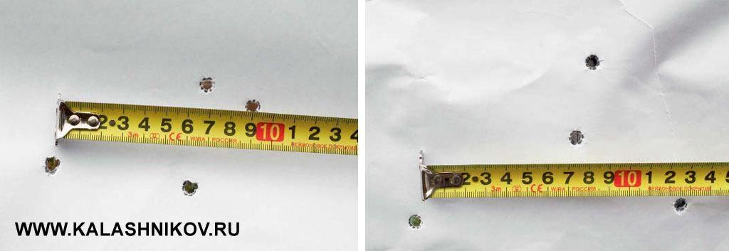 Надальности 300 метров охотничьи патроны РМР нас неразочаровали. Артём Глазков показал результат 90мм (поперечник) почетырём попаданиям, уменя получилось 130мм