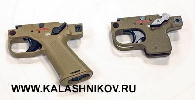 Так называемая рукоятка для пулемётов с дистанционным управлением, предназначенных для установки на огневых точках