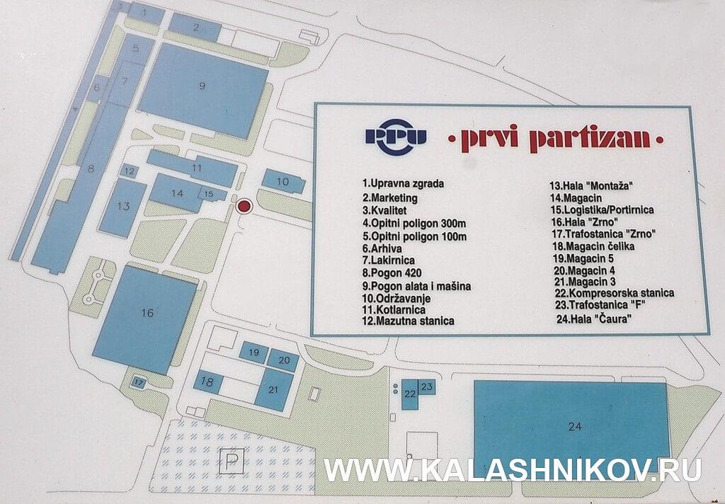 PPU, Prvi Partizan