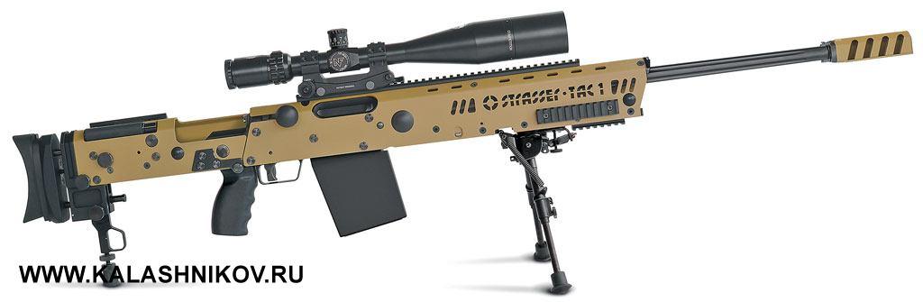 Tac 1 в расцветке RAL 8000, которая в настоящее время очень популярна. Кроме того, оружие имеется также в классической чёрной и камуфляжной расцветке