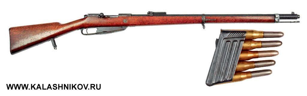8-мм винтовка системы Манлихера обр. 1888 г.