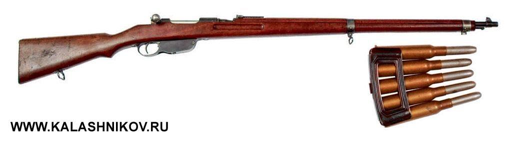 8-мм винтовка системы Манлихера обр. 1895 г.