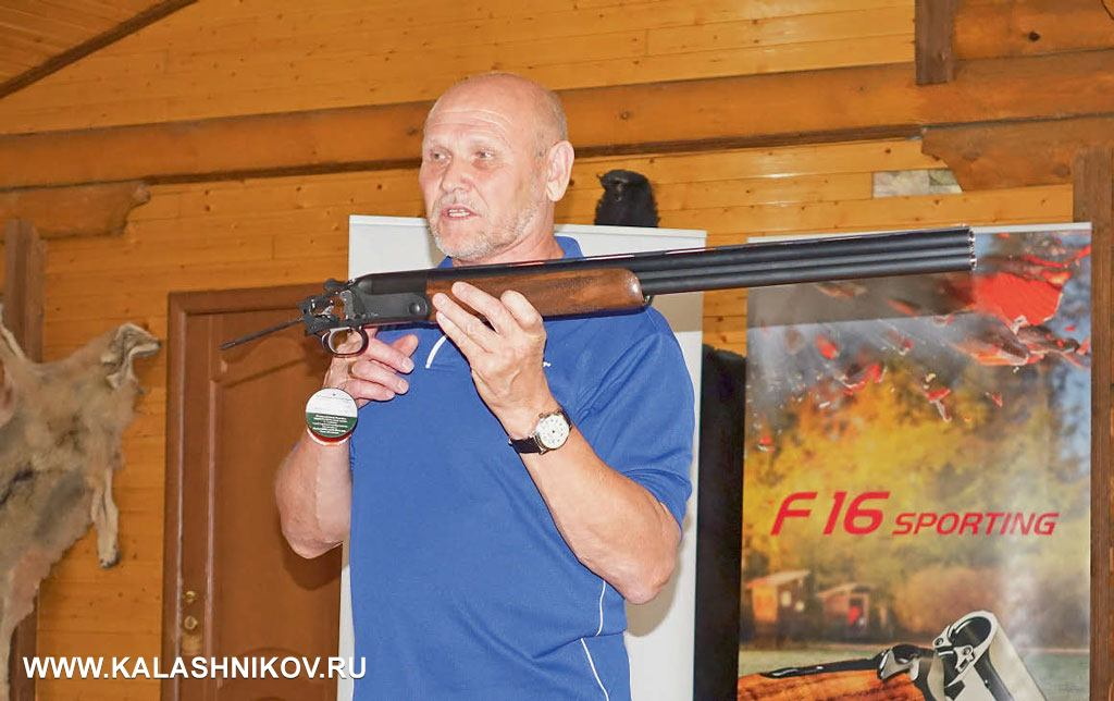 Ведущий конструктор германской оружейной компании Blaser Сергей Попиков представил слушателям своё новое двуствольное ружьё с вертикальным расположением стволов F16