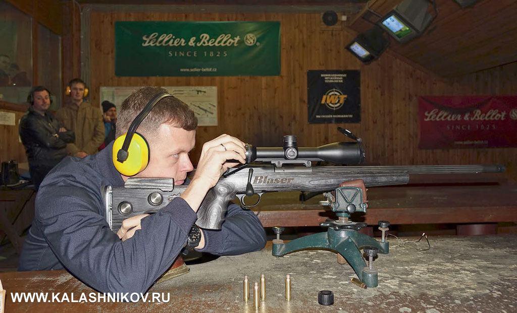 Оружейный комплекс, состоящий из карабина Blaser R8 GRS Long Range и прицела Swarowski Z8i показал высокую кучность и стабильность боя
