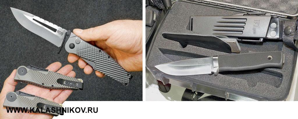 Слева: вЯпонии изготавливаются ножи для шведской фирмы Fällkniven или, покрайней мере, изготавливались досих пор. Эта фирма небалует выставку IWA своим частым присутствием— вэтом году они выставились после 15-летнего перерыва. Ихновостью оказалась серия PRO (А) набазе давно ихорошо знакомых потребителям моделей F1, S1иА1 (В). Интересные они однако изменения ввели— добавили толщину клинков (ираньше неслишком тонких), оборудовали рукояти стальными гардами средней величины, приложили вкомплект небольшой двухсторонний оселок ивсё вместе упаковали впластмассовый чемоданчик, скоторым после покупки неизвестно что делать. Вес ножей, конечно, увеличился, цена подскочила почти вдва раза без сколь-нибудь заметного улучшения потребительских свойств. Более того, несмотря наназвание серии PRO, толстые клинки истальные гарды— это как разто, что больше всего любят именно непрофессиональные, неумелые пользователи Справа: американская фирма SOG предложила сразу два новых ножа Quake: который поменьше с3,5-дюймовым клинком— это что-то между плоноразмерным икомпактным вариантом. Больший с4,5-дюймовым— это уже определённая заявка натак называемый «мега-фолдер» (см. «КАЛАШНИКОВ», №1/2016). Ножи оборудованы фирменным ускорителем открывания (см. «КАЛАШНИКОВ» №12/2015). Для его инициации служит подвижно закреплённая наклинке накладка, которая воткрытом положении представляет собой поперечную гарду. Авот для чего нужны сквозные вырезы вклинках— ятак инепонял, каюсь. Ножи фирмы SOG досих пор изготавливаться главным образом вЯпонии, новот эта пара изготовлена вТайване. Тем более интересно, что клинки изготовлены изяпонской стали VG-10, которую ещё нетак давно умели термообрабатывать только вЯпонии