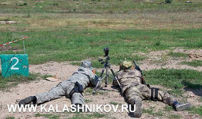 snip-3_k
