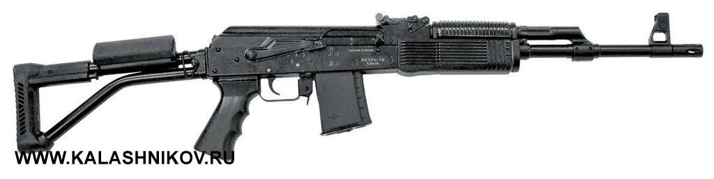 Карабин «Вепрь-1В» ВПО-125-01 калибра .223 Rem.