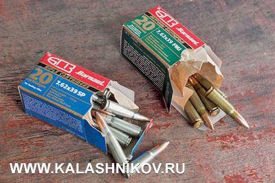 Оружие проверялось самыми распространёнными внашей стране патронами калибра 7,62×39— производства Барнаульского патронного завода соболочечной иполуоболочечной пулями