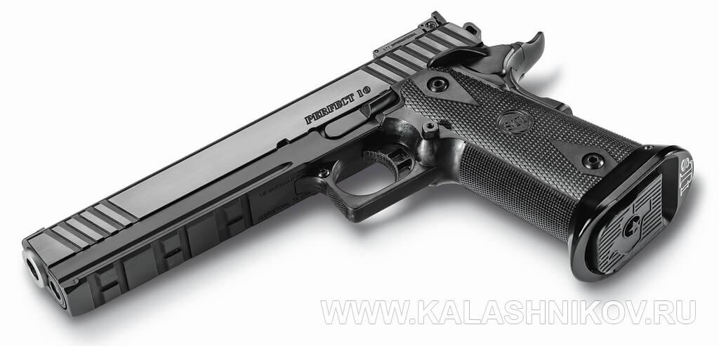 Пистолет STI Perfect 10