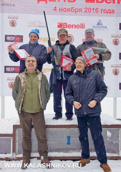 Победитель и призёры турнира получили призы из рук организаторов «Дня Benelli»