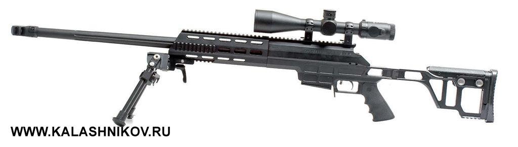 Магазинная винтовка DXL-2 «Скальпель» производства КБИС (торговая марка Lobaev Arms). Калибр .308Win., вместимость магазина 5/10патронов, приклад складывающийся