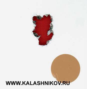 Результат шести попаданий «финскими» патронами (100м) из«Скальпеля». Масштаб1:1