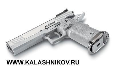 Пистолет STI Executive