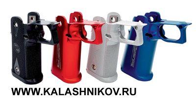 STI серии 2011 может быть оснащён пластиковой, алюминиевой или стальной рукояткой, самых разных цветов