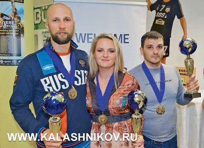 Золотые призёры чемпионата Европы: Алексей Пичугин, Мария Гущина, и Евгений Потапенко