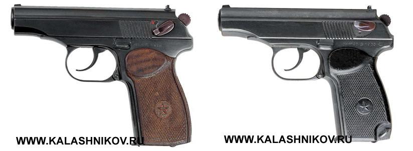 Пистолеты Макарова 1949 г. и 1953 г.. Фото журнала «Калашников»