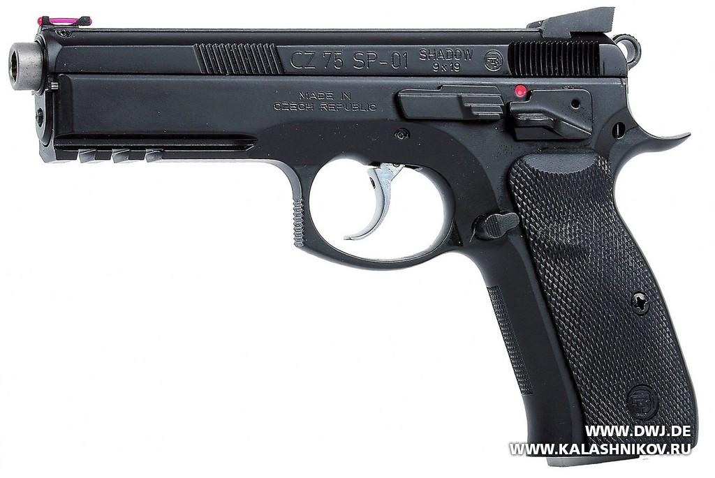 CZ-75 SP-01 Shadow