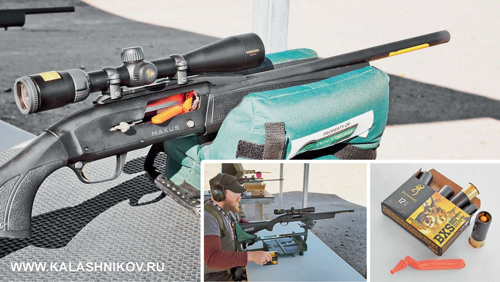 Browning Maxus с патронами BXS SHOT Show 2017