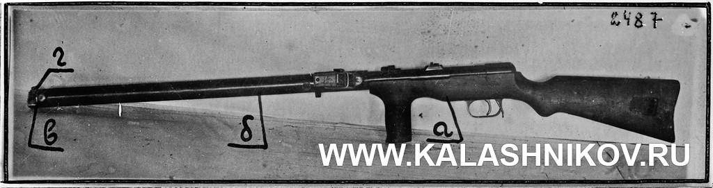 ERMA, глушитель, бесшумный пистолет-пулемёт