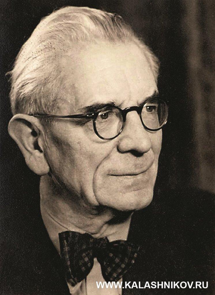 Генрих Фольмер
