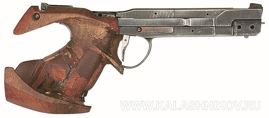 Спортивный пистолет ХР-64