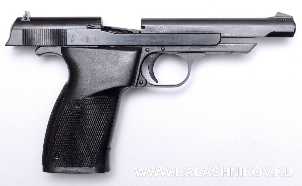 Пистолет, NORINCO, TT-Olympia, затворная задержка