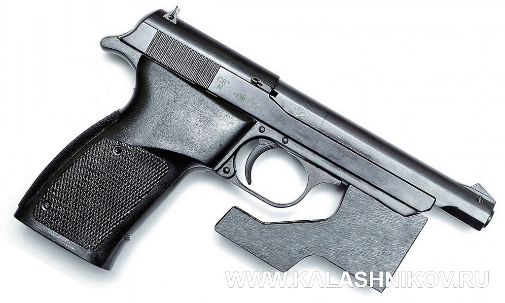 пистолет NORINCO TT-Olympia