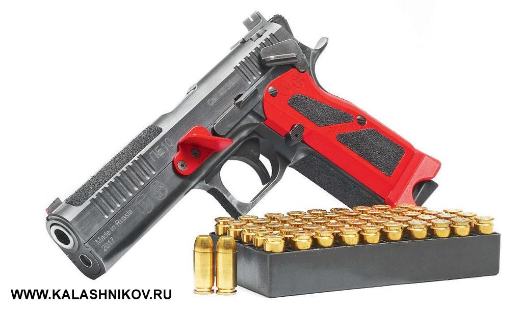пистолет ПЕ10
