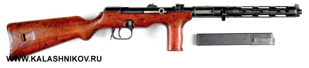 sub machine gun emp, бесшумный пистолет-пулемёт