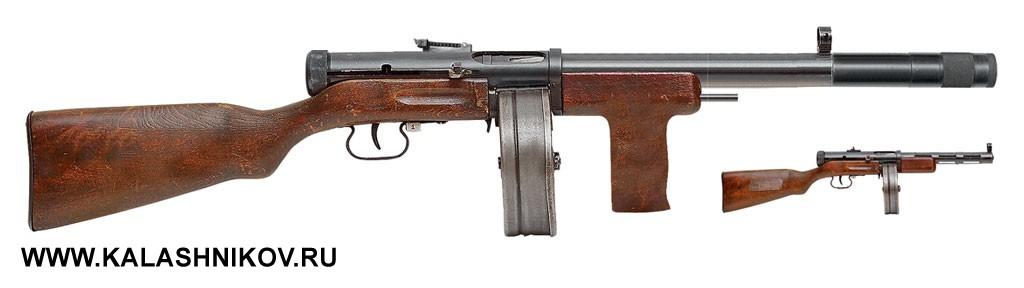 бесшумный ппд, пистолет-пулемёт дегтярёва