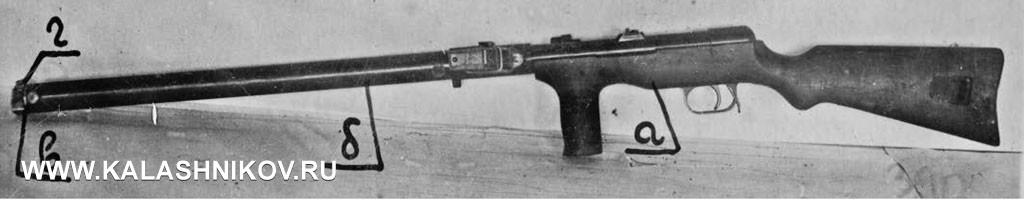 sum machine gun EMP