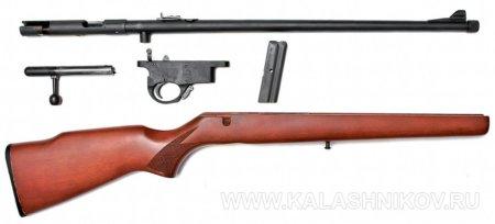ARMSCOR M14