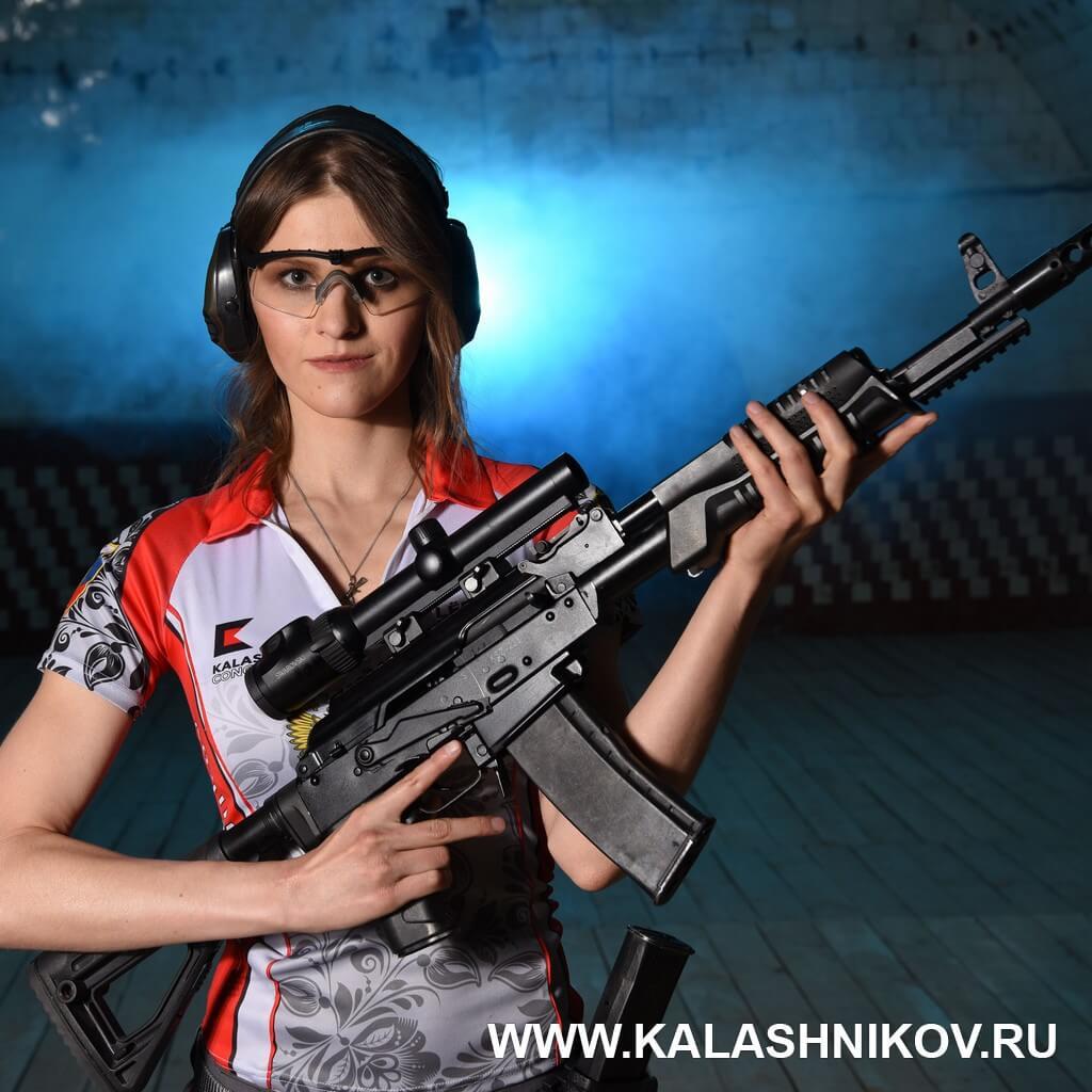 KSZ-223, Карелина