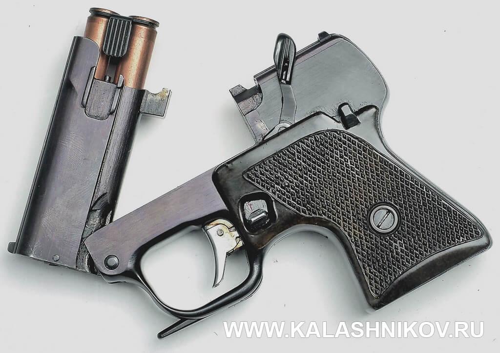 Пистолет_МСП