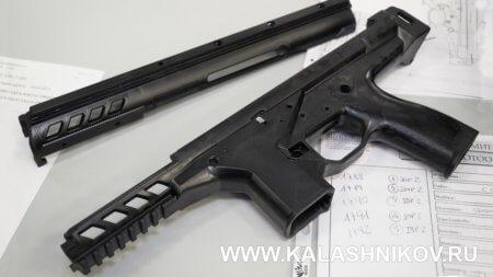 Beretta PMX