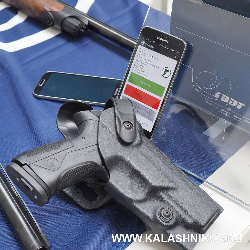 Beretta 70/90