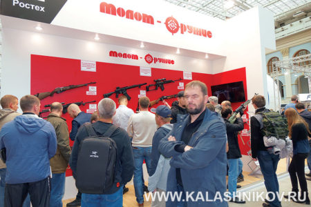Журнал «КАЛАШНИКОВ», выставка «Оружие и охота» 2017