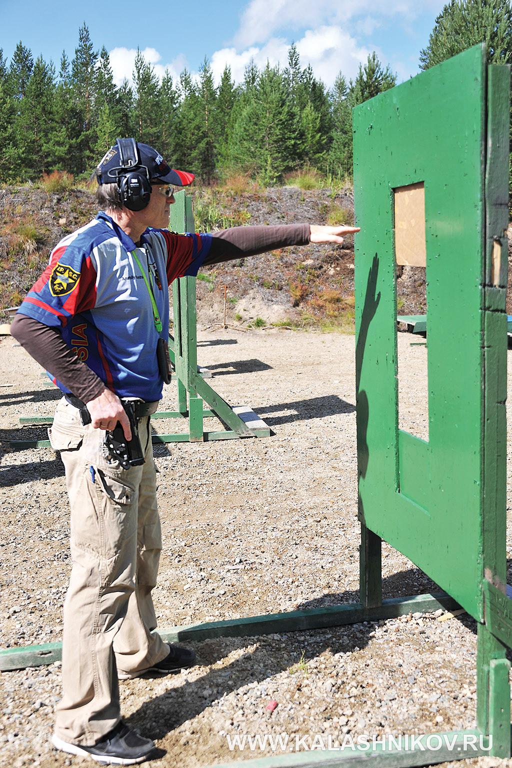 Базовый курс практической стрельбы из пистолета