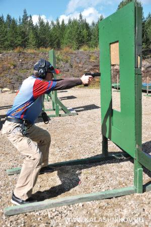 Базовый курс практической стрельбы из пистолета. Иллюстрация 1