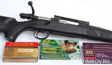 Тест бюджетного оружейного комплекса для сумеречной и ночной охоты в журнале «КАЛАШНИКОВ»