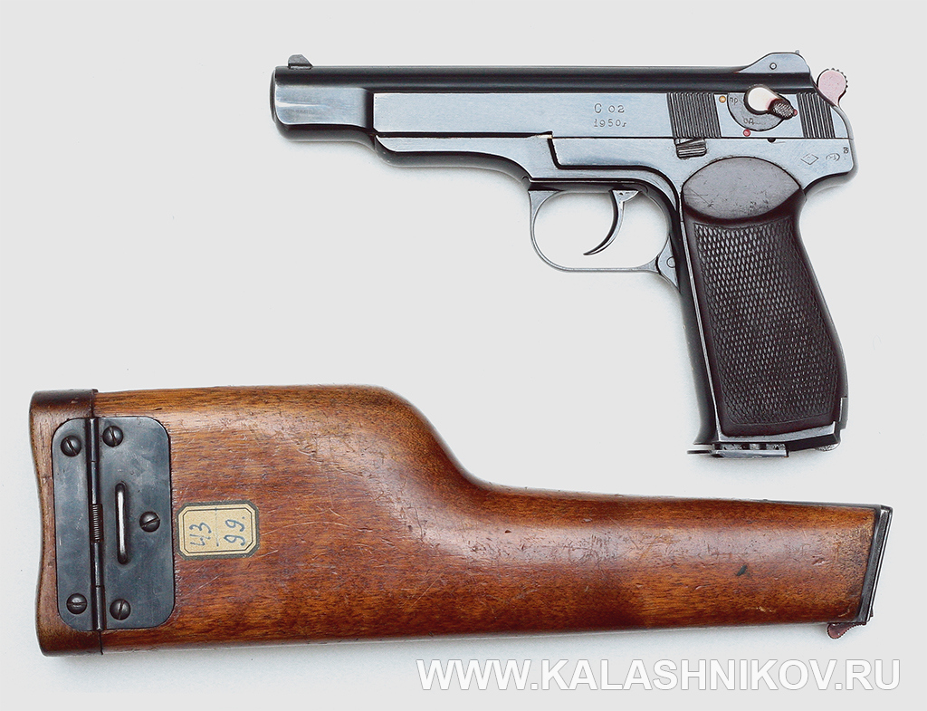 АПС, автоматический пистолет Стечкина рядом с кобурой-прикладом