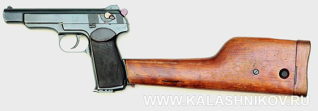 АПС, автоматический пистолет Стечкина с пристегнутой кобурой-прикладом