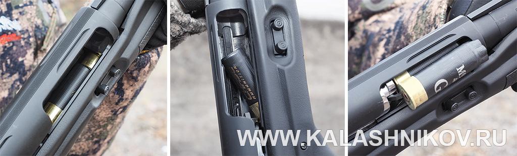 Невыброс гильз при стрельбе из ружья Hatsan Escort Dynamic. Фото из журнала «Калашников»