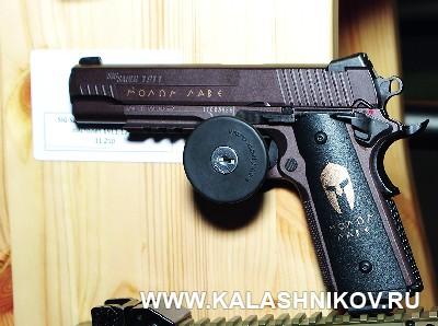 Газобаллонный пистолет Sig Sauer ASP 1911 Spartan. Иллюстрация к статье в журнале «КАЛАШНИКОВ»