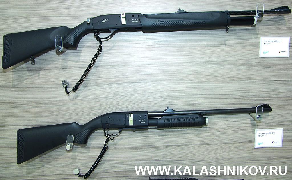 Два варианта магазинной винтовки MP-556K на на иллюстрации к статье в журнале «КАЛАШНИКОВ»