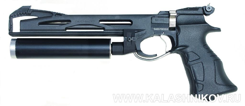 PCP-пистолет MP-657. Иллюстрация к статье в журнале «КАЛАШНИКОВ»